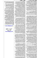 mo2alafat  arabia 2Bac-www.Cours4.com.doc