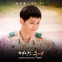 Talk Love - K.Will (Ost.Descendants of The Sun).mp3