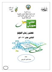 4_571941982851563732.pdf