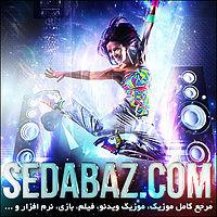 Sedabaz - ( SedaBaz.Com)