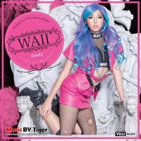 ชีวิตดี๊ดี (Very Well) - Waii (หวาย) feat.Timethai (ธามไท).mp3