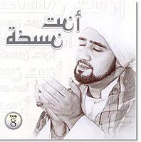 Habib Syech - Ya Hanana  (othermusik.wapka.mp3