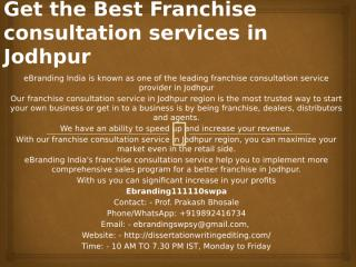 2.Get the Best Franchise consultation services in Jodhpur.pptx