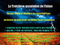 http://dc245.4shared.com/img/nd8eCQ3w/s7/0.6644551836561906/La_Troisime_annulation__Ne_pas.png
