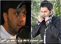 حيدر الحسناوي & فهد نوري - ماتدري عفتك ليش.mp3