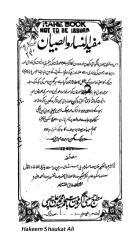 Mufeed-Unnisa.pdf