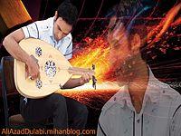 cover Ali Azad
