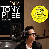 คนที่แสนดี - Tony Phee Feat. Q Flure.mp3